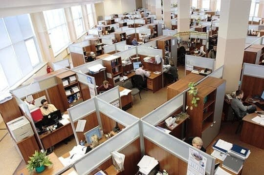 Lots of Business Cubicles